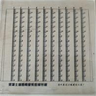 耀阳仪器混凝土渗透高度系数梯形板 砼抗渗仪渗碾压