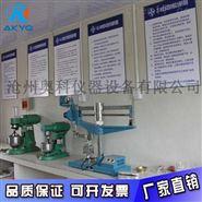 商混站实验室试验仪器