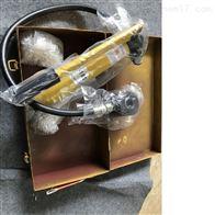 资阳油压分离式穿孔工具承装修试