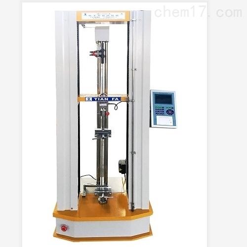 微控电子试验机、管材拉力测试仪