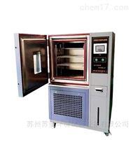 高低温交变湿热试验箱(恒温恒湿)