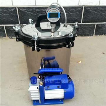 ZK-2多功能真空饱水装置