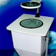 H9997玻璃(偏光)应力仪 定制产品推荐
