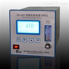 盘式微量氧分析仪