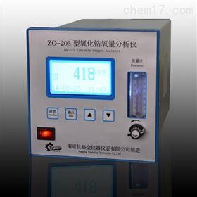 ZO-203盘式微量氧分析仪
