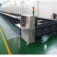 EH-830W电液伺服疲劳试验机定制款