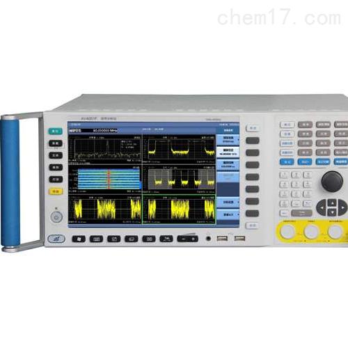 AV4051A/B/C/D/E/F/G/H信号分析仪