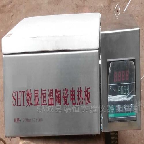 数显恒温陶瓷电热板