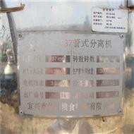 齐全工厂转让二手管式离心机 价格优惠