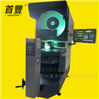 CPJ-4025W 常州萬濠臥式投影儀250*150mm