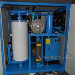 电力设备空气干燥发生器扬州