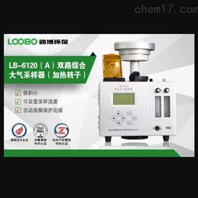山东省双路综合大气采样器(加热转子)