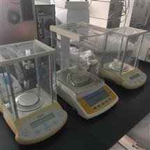 回收二手实验室仪器 二手十万分之一天平