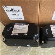 T5200-40仙童Fairchild T5200-10转换器电动气动I/P