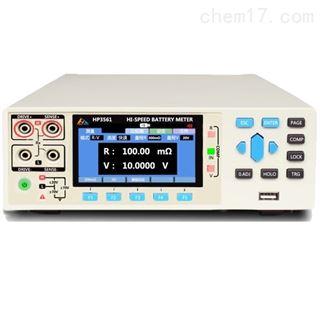 HP3561电池内阻测试仪