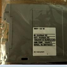 SCWDC-AAY-R美国ACI信号隔离器