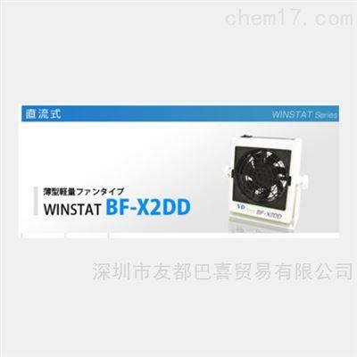 代理西西蒂SSD离子风机 BF-X2DD