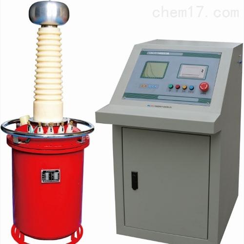便携式充气式试验变压器