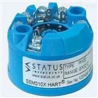 STATUS SEM310X HART PT100防爆溫度變送器