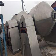 二手双锥回转真空干燥机2000L不锈钢