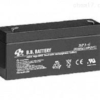6V3AH台湾BB蓄电池BP3-6区域销售