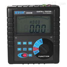 ETCR3000B-接地电阻/土壤电阻率测试仪
