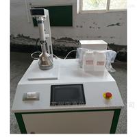 LB-3307A熔喷布颗粒物过滤效率、K罩过滤测试台