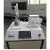 熔喷布颗粒物过滤效率、K罩过滤测试台