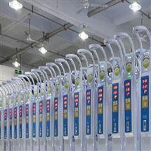 HW-700电子身高体重测量仪
