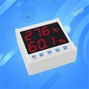 大屏数码管显示温湿度变送器 485型