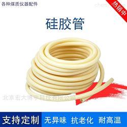 定硫仪耐高温耐腐蚀优质硅橡胶管 配件