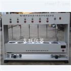 HJ-6S水浴恒溫六聯異步電動攪拌器