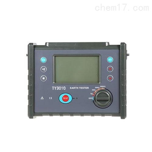 四级承装承试承修数字式接地电阻测试仪