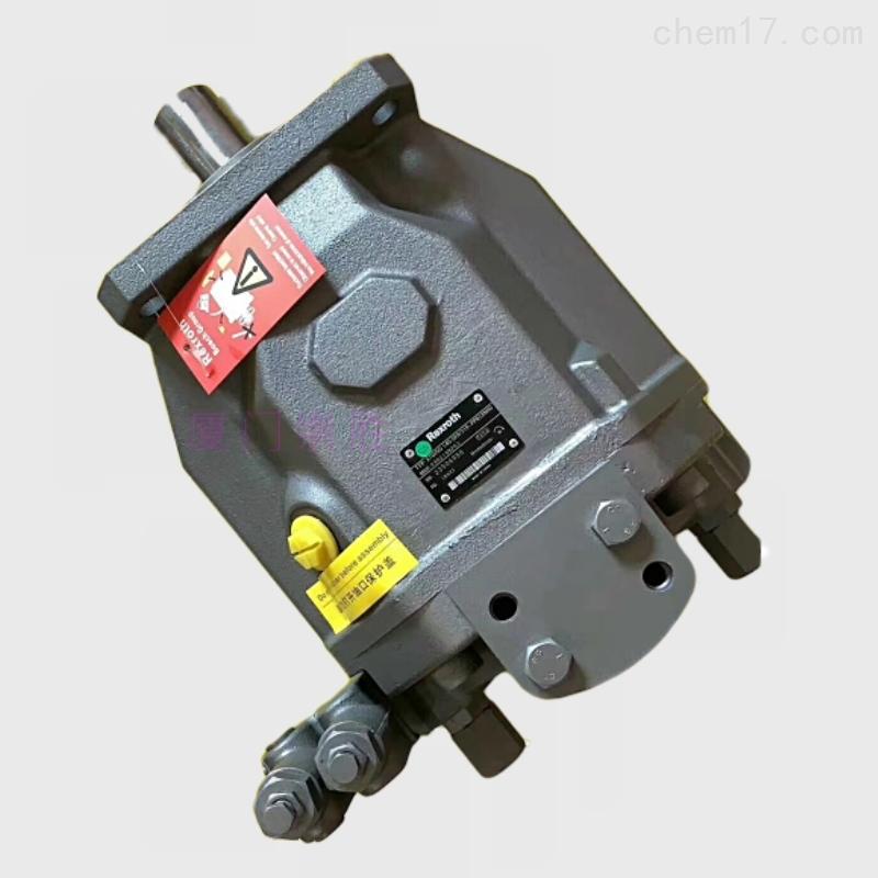 Rexroth液压泵力士乐柱塞泵