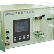 vcs9荧光燃煤烟气汞测定仪