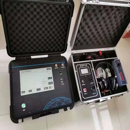 一体式电缆故障测试仪|高压电源发生器