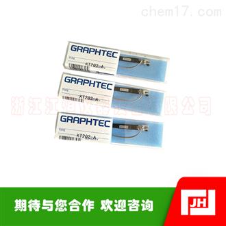 GRAPHTEC日本图技KT202-A热敏记录笔