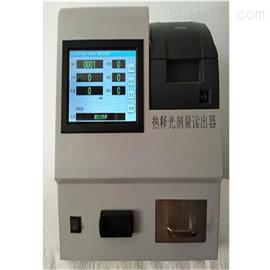 DF2000D热释光剂量系统读出器