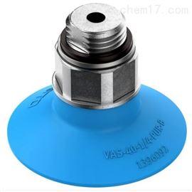 VAS-125-y-NBR德国费斯托FESTO真空吸盘选型技术