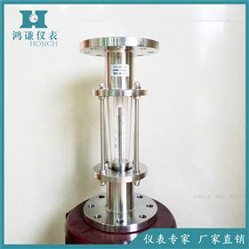 拉杆式玻璃转子流量计 仪表厂家 法兰连接