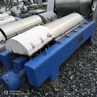 多种可选现货出售 二手卧螺离心机 卧式螺旋沉降卸料