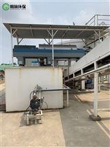 污水厂污泥脱水离心机