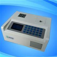 LY-3D多參數水質測量儀 氨氮兩參數測定儀