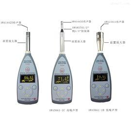 AWA5661-1聲級計