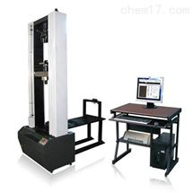 鋼管扣件性能試驗機GB15831 GB24911標準