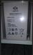 双登蓄电池GFM-1200代理商销售价格
