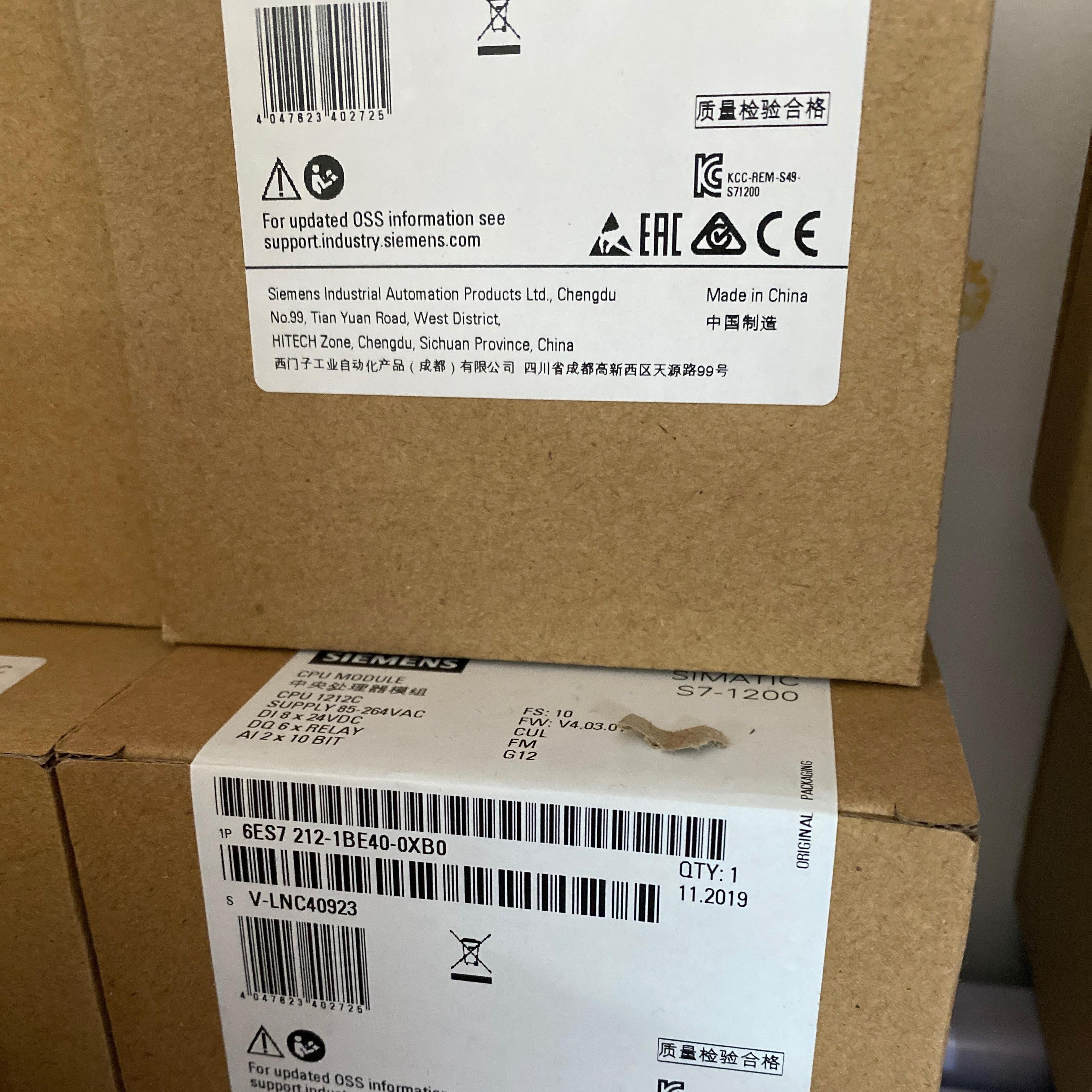 徐州西门子S7-1200CPU模块代理商