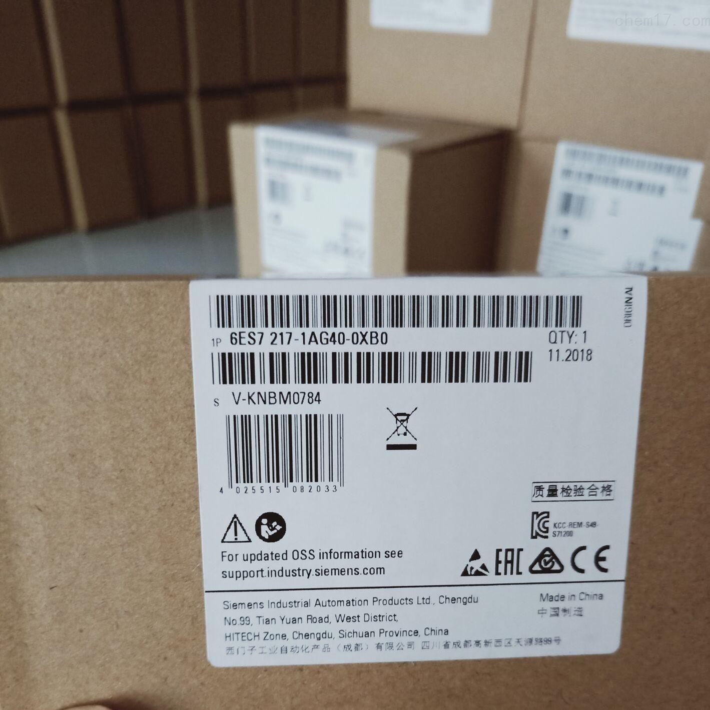 湖州西门子S7-1200CPU模块代理商