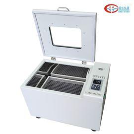 THZ-C(A)氣浴恒溫振蕩器