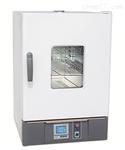 GP-350干燥培養兩用箱